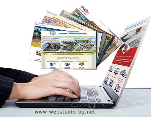 web-design-studio-technocomp-izrabotka-web-saitove-plovdiv-white