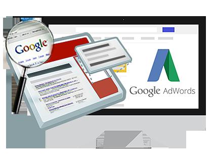 уеб дизайн, Управление на Adword рекламни кампании, платена реклама, google adword рекламиране
