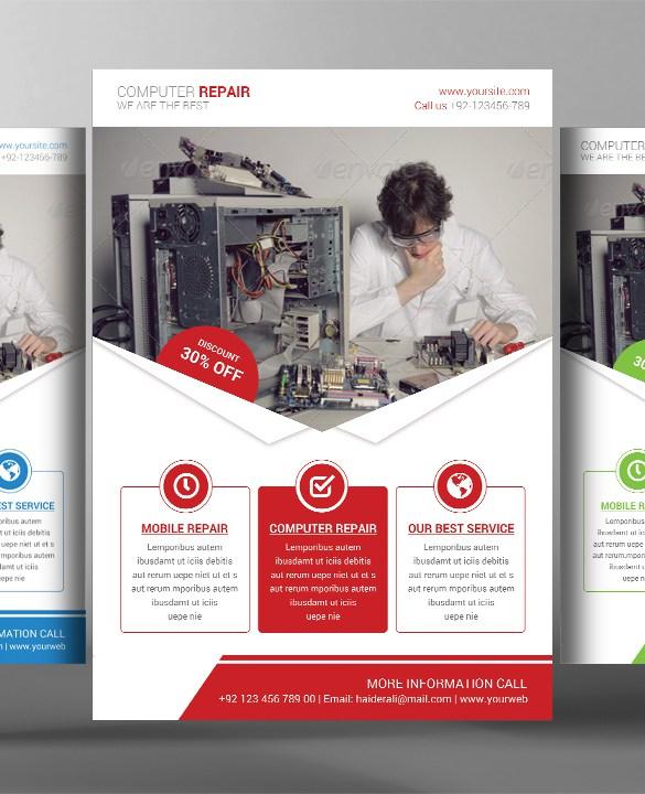 Уеб дизайн, изработка на онлайн магазин, уебсайт за онлайн пазаруване