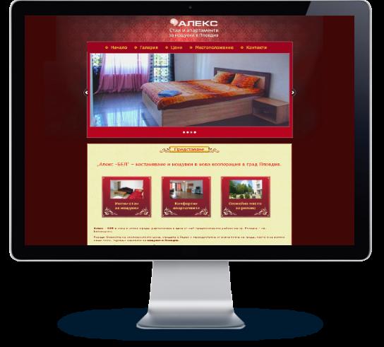 Уеб дизайн и изработване на уебсайт за АЛЕКС-2003 - нощувки и настаняване в град Пловдив