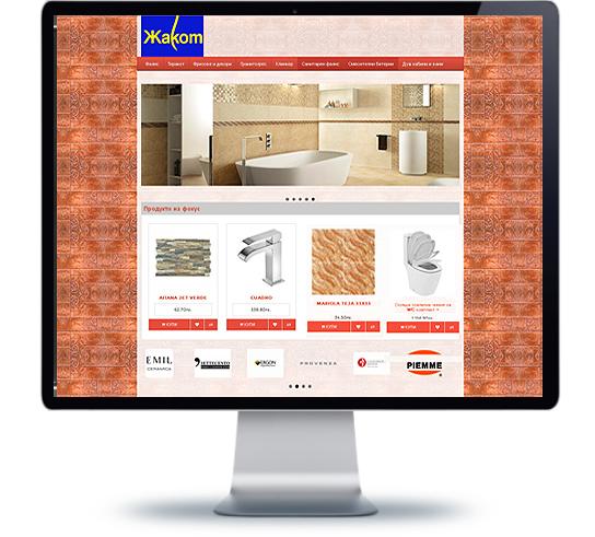 Уеб дизайн за уеб сайт, хранителни добавки, натурални продукти Yves Ponroy