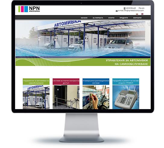 Уеб дизайн Пловдив, уеб сайт за фирма, изработка на уеб сайтове Пловдив
