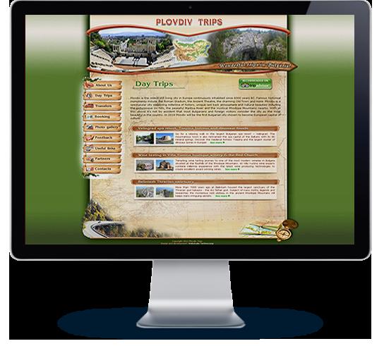 Уеб дизайн и изработване на креативен уеб сайт за туристическа фирма