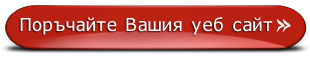 button-order-site-red-elipse