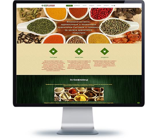 Уеб дизайн и изработване на фирмен уеб сайт продуктов каталог